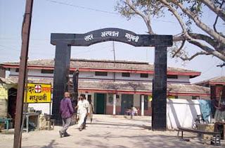 madhubani-covid-care-center