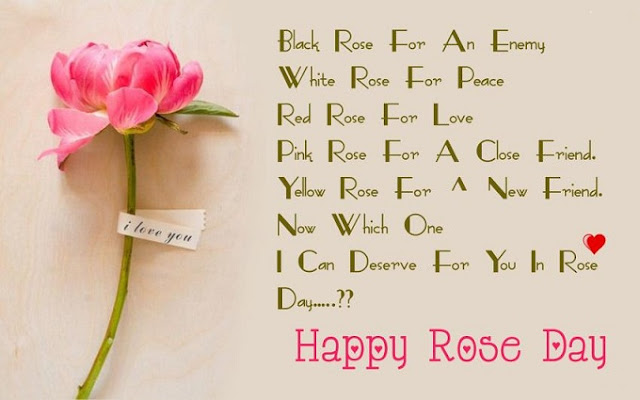 Happy Rose Day 2017 SMS