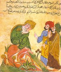 Hunain Ibn Ishaq: Penerjemah Islam Tapi Nasrani