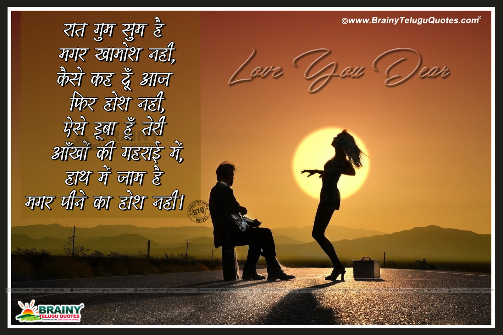 Love romantic shayari in hindi hindi love quotes with - Best love shayari wallpaper ...