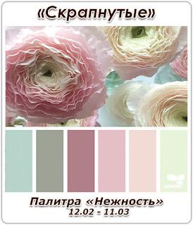 http://skrapnutyie.blogspot.ru/2016/02/1202-1103.html