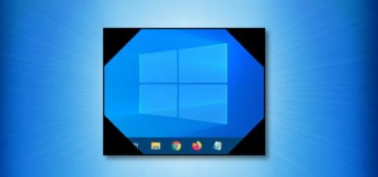 كيفية إيقاف تشغيل Snap to Maximize في نظام التشغيل Windows 10