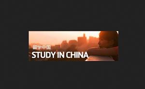 Beasiswa China 2017/2018
