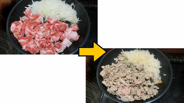玉ねぎをフライパンの奥に移し、手前側で豚肉を炒めます。時々玉ねぎが焦げないように菜箸などでかき混ぜながら焼きます。 豚肉の色が変わり、焼けたら玉ねぎを混ぜながら炒め合わせます。