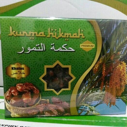 Kurma Hikmah : Khalas