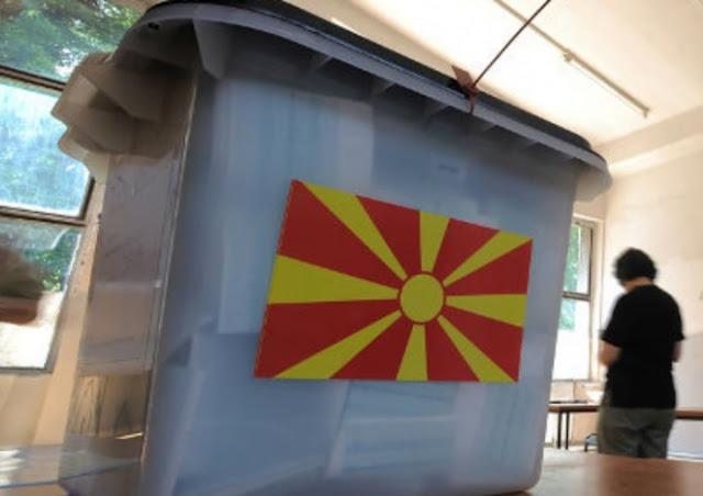 ballot box in northern macedonia