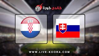 مباراة كرواتيا وسلوفاكيا اليوم الجمعة 06-09-2019 في التصفيات المؤهلة ليورو 2020