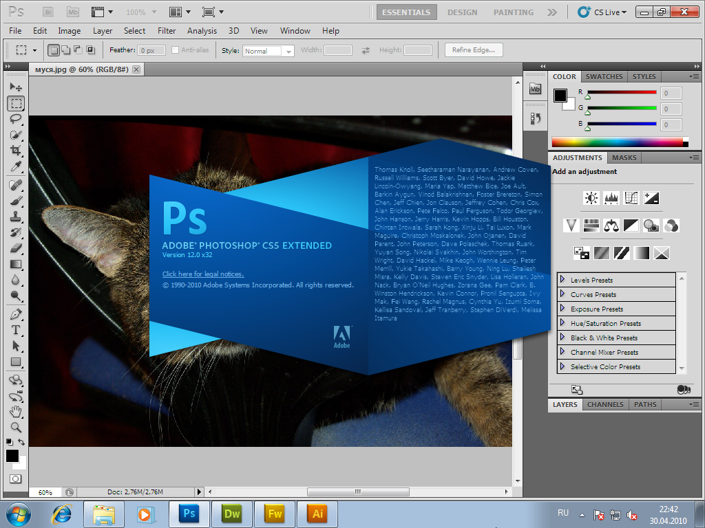 Photoshop Software Libre Programas Gratis Photoshop Cs5 Full Español