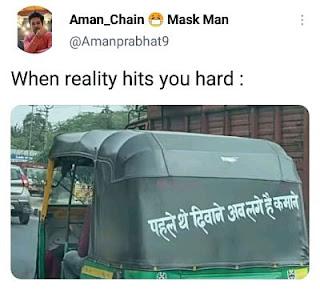 Very funny memes in hindi - trending memes