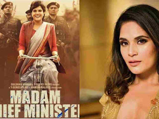 Madam Chief Minister 2021 Movie News, Review, Cast