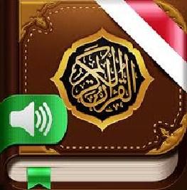 Murottal Al-Quran dan Terjemahan Audio Mp3