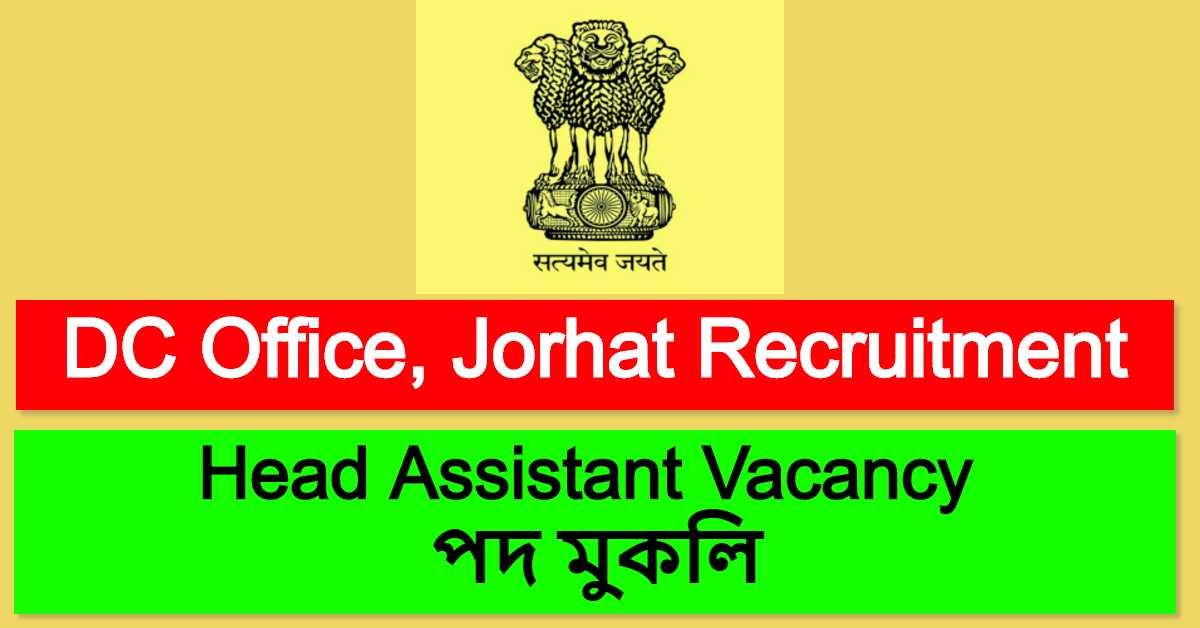 DC Office, Jorhat Recruitment 2020 : Apply For Head Assistant Vacancy