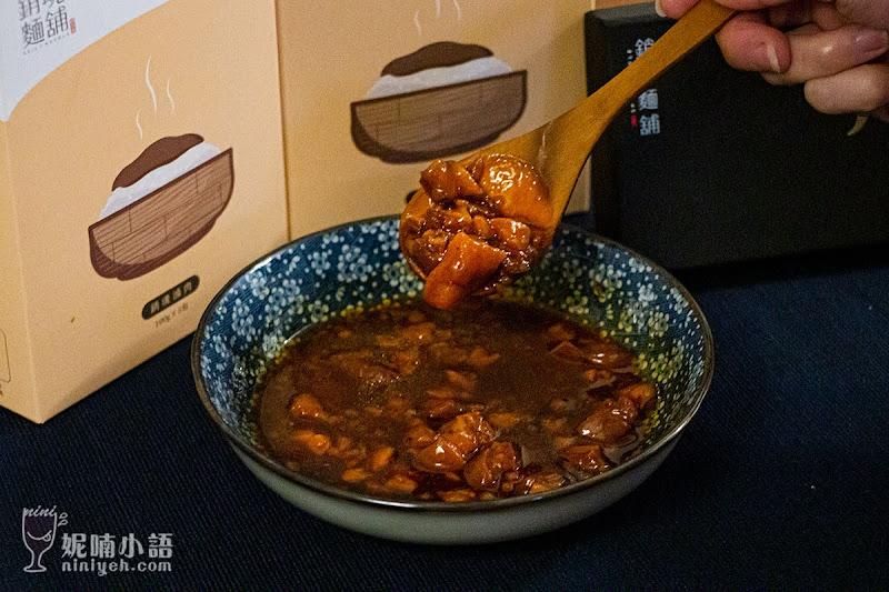 【團購宅配美食】大師兄秘制銷魂滷肉。銷魂麵舖殺手級調理包