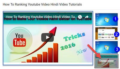 How To Use Custom Thumbnail On YouTube