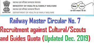 master-circular-no-7-recruitment-against-cultural-scouts-and-guides-quota