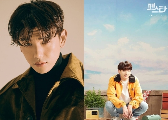 Eric Nam Releases a Beautiful Cover For The Song 'Euphoria' By BTS Jungkook