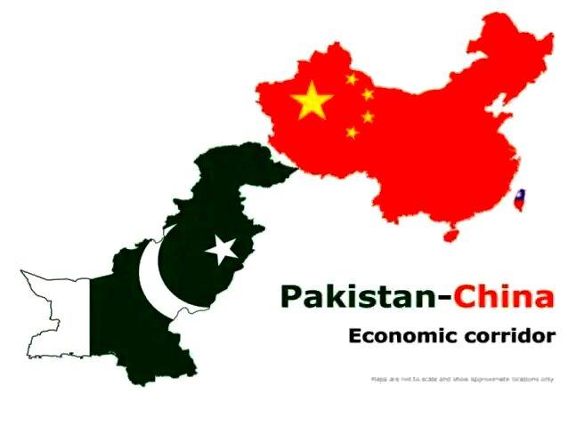 China Pakistan Economic Corridor CPEC Latest Jobs 2021 | Board of Investment Govt of Pakistan Latest Jobs 2021
