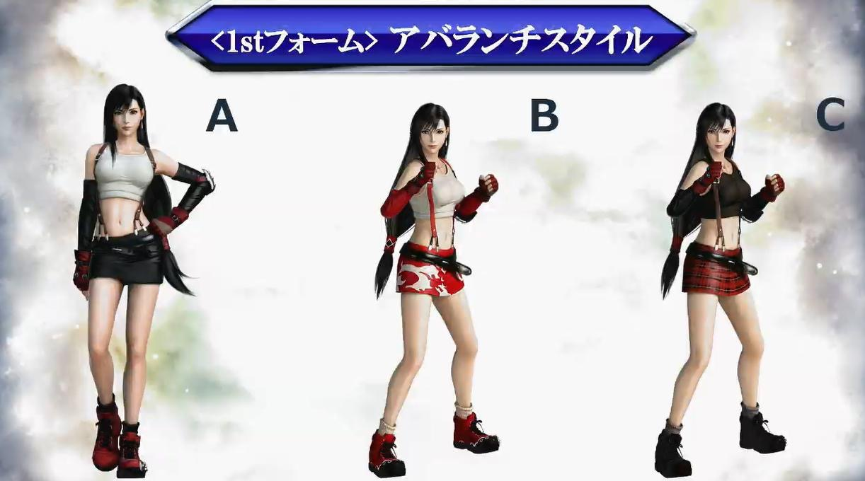 tifa lockhart dissidia final fantasy costume