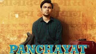 jitendra kumar in tvf's 'panchayat'