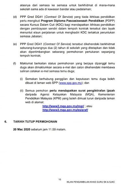 Permohonan Guru Sekolah Rendah Kebangsaan (SK) & Sekolah Rendah Jenis Kebangsaan (SJKC)