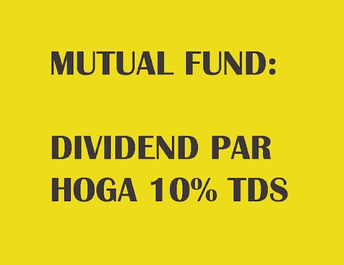 MUTUAL FUND DIVIDEND PAR HOGA  10% TDS
