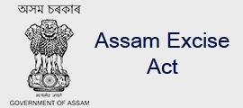 আবকাৰী বিভাগ, অসম ত নিয়োগ 2020: Assistant Inspector Of Excise & Excise Constable ৰ মুঠ 203 পদ খালী।
