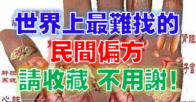 http://www.sharetify.com/2016/07/blog-post_58.html