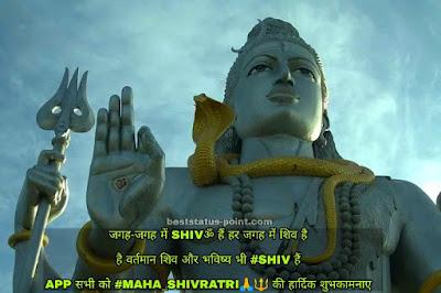 Latest-Shivrati-images-2020