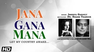 JANA GANA MANA LET MY COUNTRY AWAKE LYRICS ISHEETA GANGULY