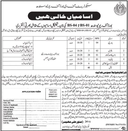 Board of Revenue Sindh Jobs 2021 for Cook, Daftri, Naib Qasid, Kotar, Chowkidar, Sanitary Worker, Sweeper