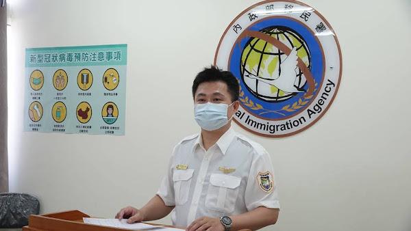 彰化縣專勤隊追非洲豬瘟 查獲5.5公斤來源不明肉品送驗