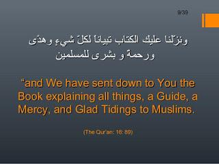 Maksud Al-Quran Menjelaskan segala Sesuatu