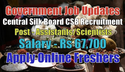 CSB Recruitment 2020