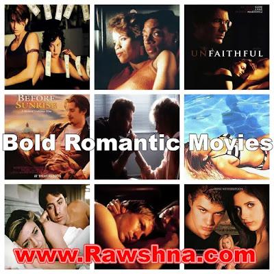 افضل افلام رومانسية جريئة على الإطلاق