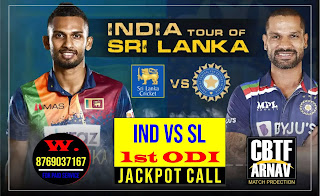SL vs IND One Day 1st ODI Match 100% Sure Today Match Prediction Tips
