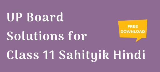 UP Board Solutions for Class 11 Sahityik Hindi साहित्यिक हिंदी