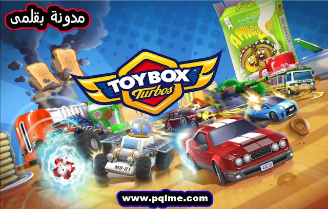 تنزيل لعبة Toybox Turbos 2014 كاملة