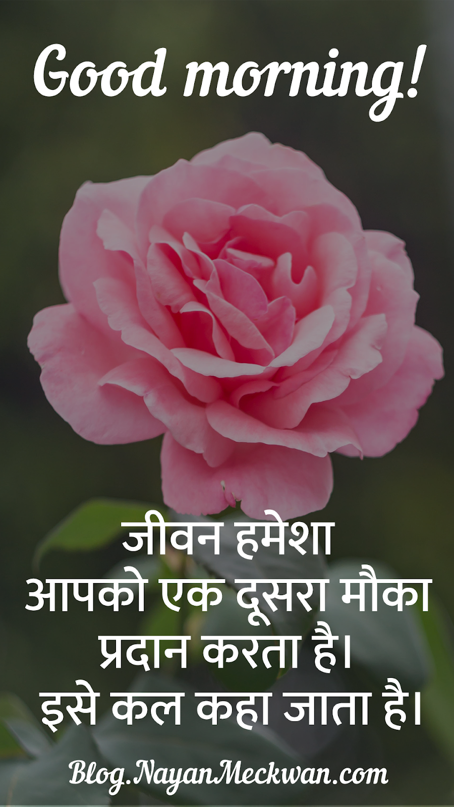 आज Inspirational good morning suvichar images in hindi whatsapp sms