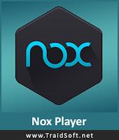 برنامج المحاكي 2020 NoxPlayer قوي في تشغيل ألعاب الأندرويد للاستمتاع بتجربة الألعاب بأداء عالي
