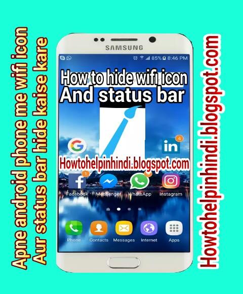 Android mobile phone me wifi icon aur status bar kaise hide aur