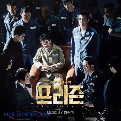 Bang Jun Seok – The Prison (Original Motion Picture Soundtrack)