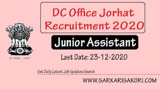 DC Office Jorhat Recruitment 2020