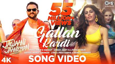 Gallan Kardi Song lyrics in Hindi | Jawaani Jaaneman