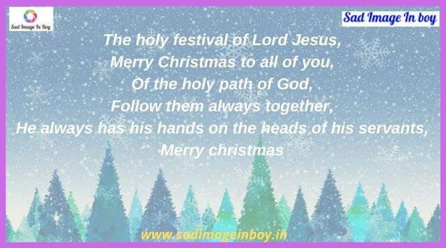 Merry Christmas Images | christmas thatha, merry christmas pics, merry christmas ya filthy animal