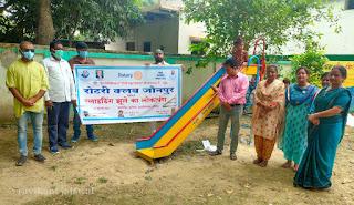 #JaunpurLive : रोटरी क्लब ने किया इब्राहिमाबाद प्राथमिक विद्यालय में झूले का लोकार्पण