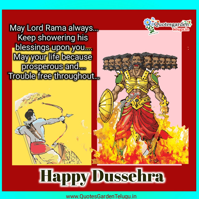 happy dussehra 2020 greetings wishes images sms messages for best whatsapp quotesgardentelugu1