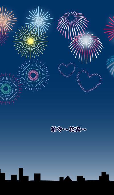 Flowers -fireworks-