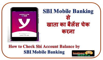how-to-check-sbi-account-balance