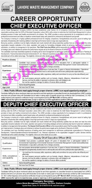 lahore-waste-management-company-lwmc-jobs-2021-application-form