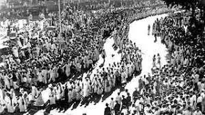 Quit India Movement (भारत छोड़ो आंदोलन) Day 2021: 08 August